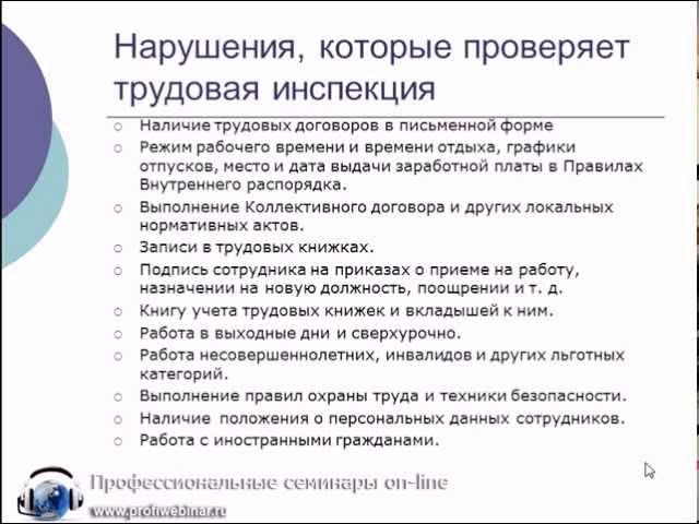 Инструкция по ведению личного дела работников