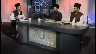 Shotter Shondhane : 31st December 2009 - Part 11 (Bengali)