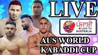 FINAL AUS V/S UK (AUS KABADDI WORLD CUP 5/05/2019 MELBOURNE)