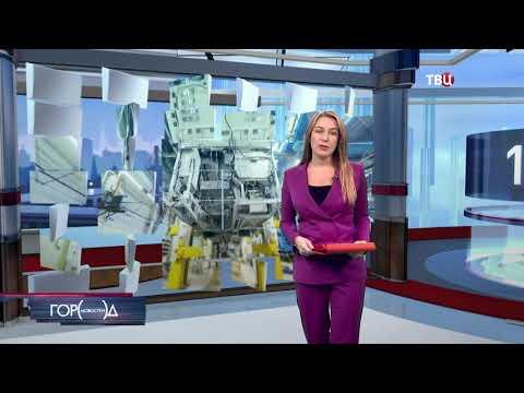 Эфир от 07.10.2019