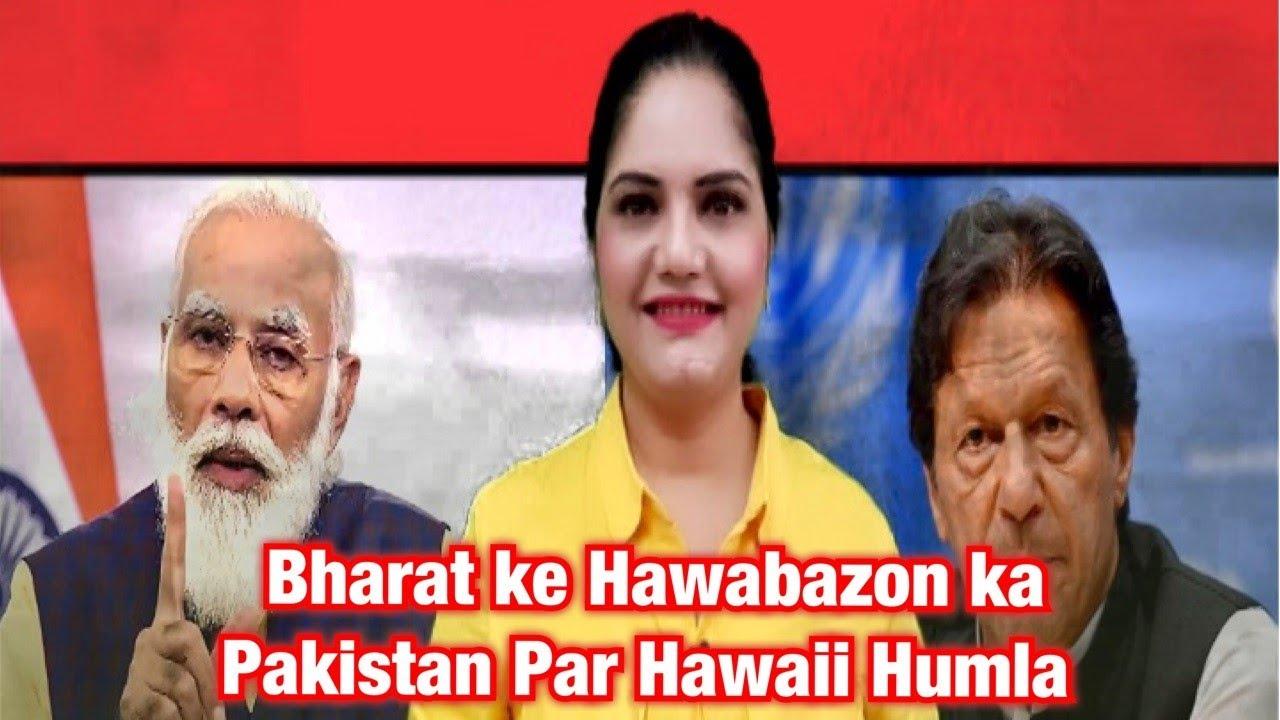 Bharat Ke Hawabazon Ka Pakistan Par Hawaii Humla..?