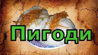 Пигоди корейские пирожки.  Как приготовить(Вкусные пигоди приготовить очень просто. Смотрите также другие видео рецепты на моем канале https://www.youtube.com/cha..., 2016-08-29T08:40:03.000Z)