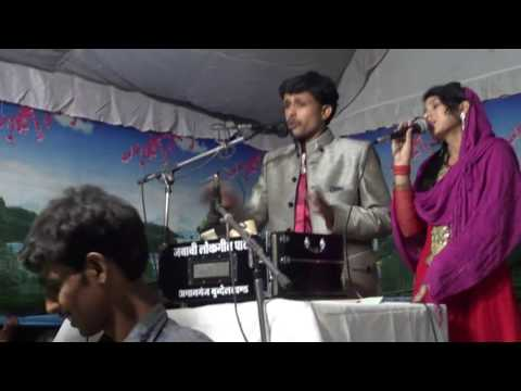 bundeli lok geet program  Tumehen Dil Se Kaise Annu Raja Anand 9753023057