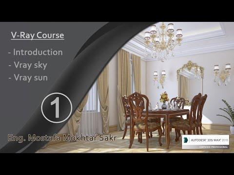 1- Vray course (vray sun & sky)