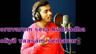 thooyaver -new tamil christian song 2016 - by bro p.sam emmanuel