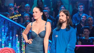 Астафьева и Савлепов объединились в одну команду – Шалена зірка