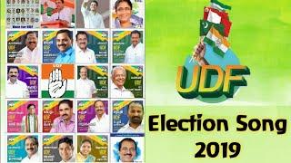 UDF Election Song 2019   Congress   Iuml  