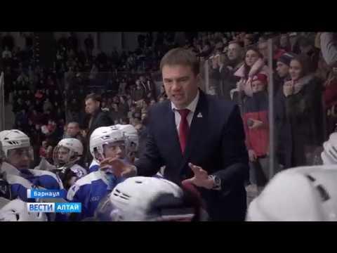 На льду Барнаула встретились россияне и американцы