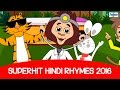 Superhit Hindi Rhymes For Children 2016 | Hindi Balgeet | Hindi Kids Songs video