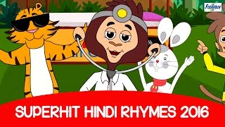 Superhit Hindi Rhymes For Children 2016 | Hindi Balgeet | Hindi Kids Songs