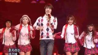 Andy-Lovesong (앤디-러브송)@SBS Inkigayo 인기가요 20080316
