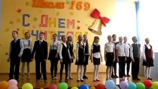 песня улыбка день учителя 2015
