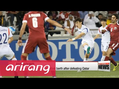 S. Korea clinch Olympic football berth after defeating Qatar