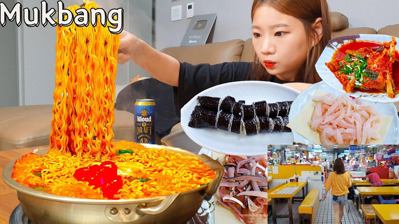 🐟야외먹방(회센터)+야식라면🍜 이젠 먹방도 2차시대😎 회센터에서 회+쏘주 뿌수고 2차로 오짬곰탕?!에 맥주 뿌쉈음ㅎ MUKBANG ASMR EATINGSHOW REALSOUND