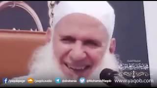 مقطع مميز « الفرح بفضل الله » الشيخ محمد حسين يعقوب