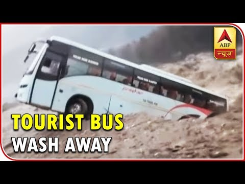 Manali: Scary Visuals Of Flood In Himachal Pradesh; Bus Washed Away | ABP News