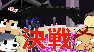 【カズぽこくら】仲間全滅!?ぽこにゃんとエンドラ討伐編 Part15 前編 thumbnail