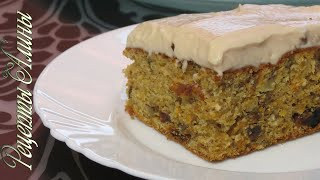 Рецепты Алины. Потрясающий пряный морковный пирог.