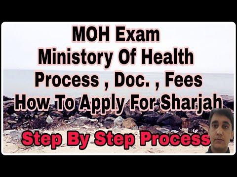 Moh Exam  Process ,Fees , Documents Sharjah  | Ministry of Health Sharjah | Nursing King
