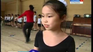 Внеурочная деятельность - важная часть школьной жизни