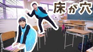 撮影場所:YouTube Space Tokyo おうくんどこいっちゃったの~? 家具を...