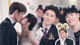 [메이킹] 흥 터지는 동구x윤아의 위장(?)결혼식 #기승전_휘성