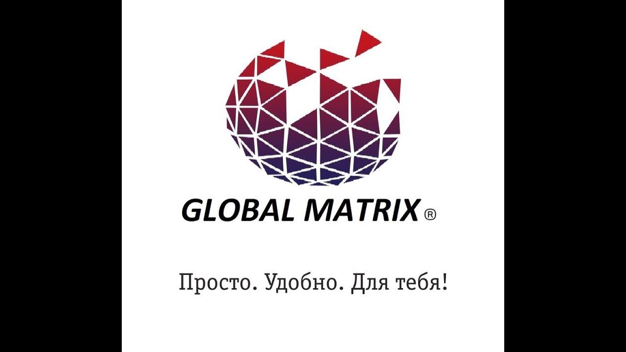 покраска маркетинг в картинках глобал матрикс это слово очень