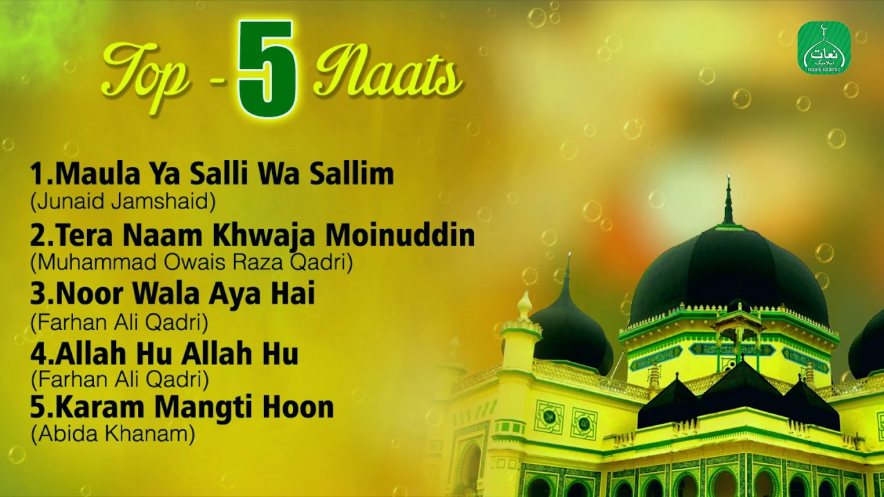 Naats Mp3 Download: Nonstop Best Naat Sharif