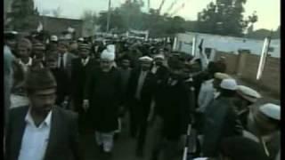 (Urdu Nazm) Ishqe Ahmad basatay aye - Islam Ahmadiyya