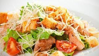 Салат Цезарь с курицей/Caesar salad with chicken