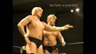 説明. NOAH - KENTA & Yoshinobu Kanemaru vs Yoshihiro Takayama & Tak...