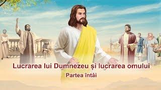 """Cuvântul lui Dumnezeu """"Lucrarea lui Dumnezeu și lucrarea omului"""" (1)"""