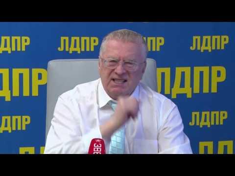 Владимир Жириновский прокомментировал