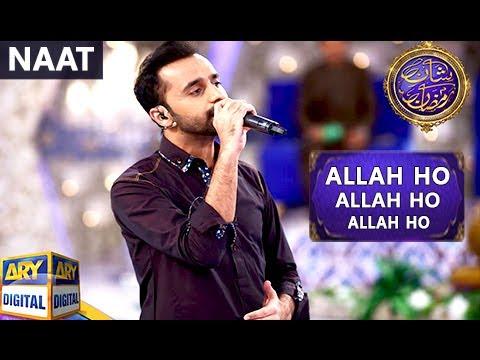 Allah Ho, Allah Ho, Allah Ho Naat by Waseem Badami