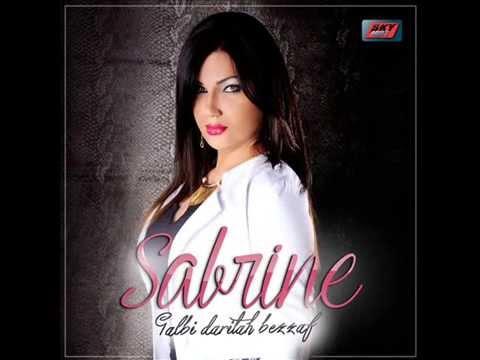 Cheba Sabrine Lmaktoub 3andek Kassni