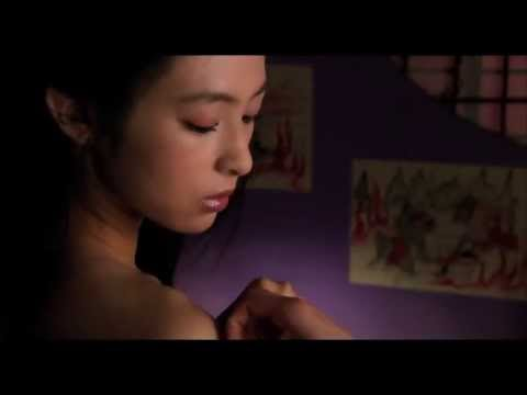 Princess Sakura:Forbidden Pleasures Trailer (2013)