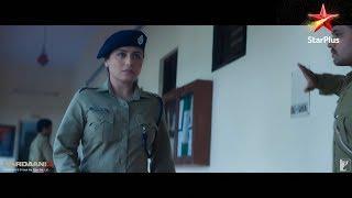 Mardaani 2 | Shivani Shivaji Roy