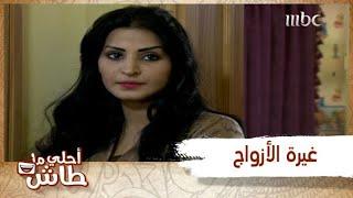 غيرة الأزواج الغريبة.. شلون بتحلها ريم عبدالله؟