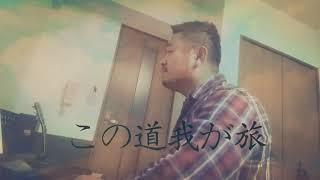 Daigo Sing Bearという名前で色々な曲を歌わせてもらっています。暇な時...