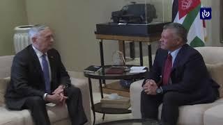 جلالة الملك يستقبل وزير الدفاع الأميركي - (21-8-2017)