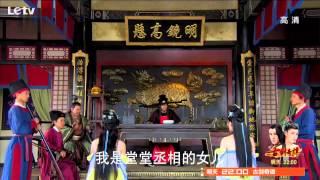 新济公活佛16 Xin Huo Fo Ji Gong 16