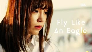 MV TigerJK Fly Like An Eagle Sassy Go Go Cheer Up