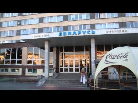 Brest Hotel Belarus' photos