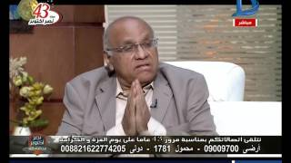 صباح دريم | الكاتب يوسف القعيد يوضح أهمية مستيرال أنور السادات بالنسبة لمصر