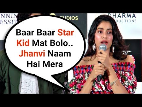 Jhanvi Kapoor Gets Angry On Reporter For Calling Her Star Kid Mp3