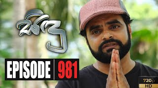 Sidu | Episode 98114th May 2020 Thumbnail