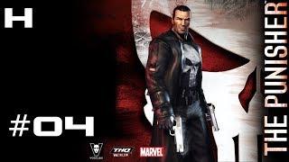 The Punisher (2005) Walkthrough Part 04 [PC]