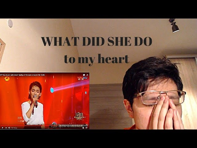 REACTION TO KZ TANDINGAN sings MANDARIN SONG 你不知道的痛 (first time) | SINGER 2018