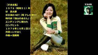 テレサ・テン昭和歌謡を歌う~ (音声不具合のため再アップ)