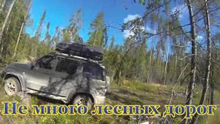 видео пещера возле Архангельска